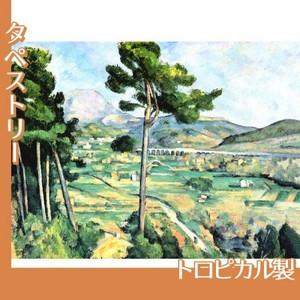 セザンヌ「サント・ヴィクトワール山」【タペストリー:トロピカル】