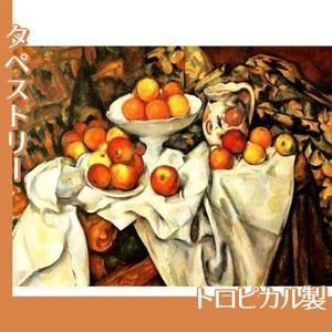 セザンヌ「リンゴとオレンジのある静物」【タペストリー:トロピカル】
