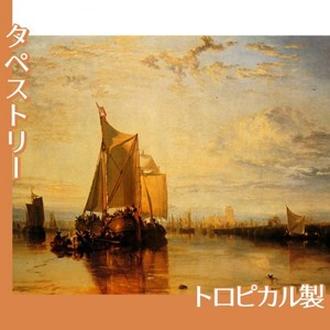 ターナー「風を待つ郵便船」【タペストリー:トロピカル】