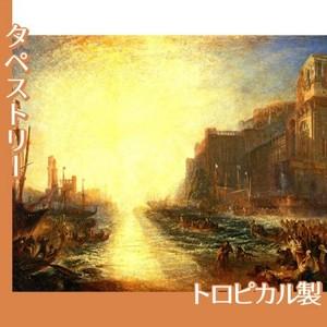 ターナー「レグルス」【タペストリー:トロピカル】