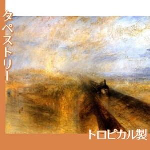 ターナー「雨、蒸気.スピード:グレート・ウェスタン鉄道」【タペストリー:トロピカル】
