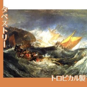 ターナー「輸送船の難破」【タペストリー:トロピカル】
