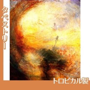 ターナー「光と色彩(ゲーテの色彩理論)洪水のあとの朝」【タペストリー:トロピカル】