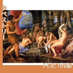 ティツアーノ「ディアナとアクタイオン」【タペストリー:トロピカル】