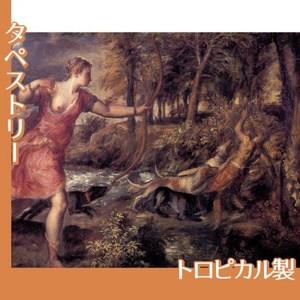 ティツアーノ「アクタイオンの死」【タペストリー:トロピカル】