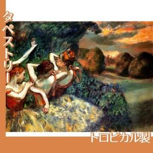 ドガ「四人の踊り子」【タペストリー:トロピカル】