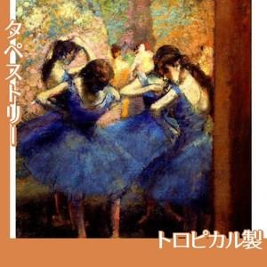 ドガ「青い踊り子」【タペストリー:トロピカル】