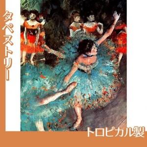 ドガ「緑の踊り子」【タペストリー:トロピカル】