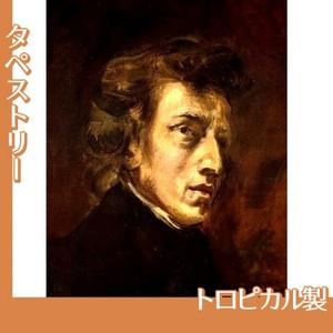 ドラクロワ「ショパンの肖像」【タペストリー:トロピカル】
