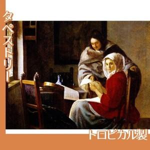 フェルメール「稽古の中断」【タペストリー:トロピカル】