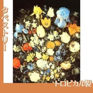 ブリューゲル「アイリスのある花束」【タペストリー:トロピカル】