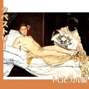マネ「オランピア」【タペストリー:トロピカル】
