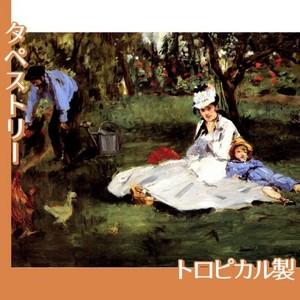 マネ「アルジャントゥイユの庭のモネ一家」【タペストリー:トロピカル】