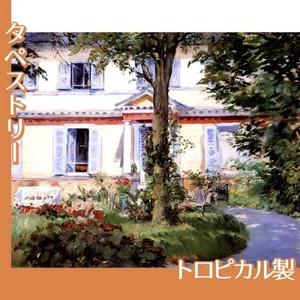 マネ「リュエイユの家」【タペストリー:トロピカル】