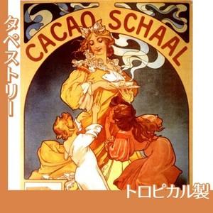 ミュシャ「カカオ・シャール」【タペストリー:トロピカル】