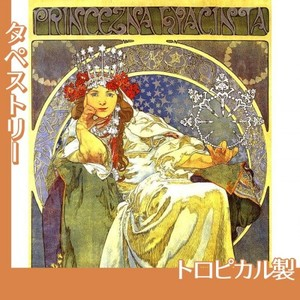 ミュシャ「ヒヤシンス姫」【タペストリー:トロピカル】