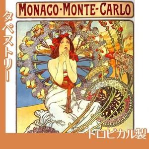ミュシャ「モナコ-モンテカルロ」【タペストリー:トロピカル】