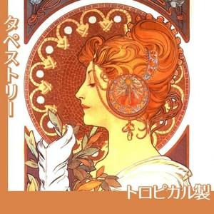 ミュシャ「羽根」【タペストリー:トロピカル】