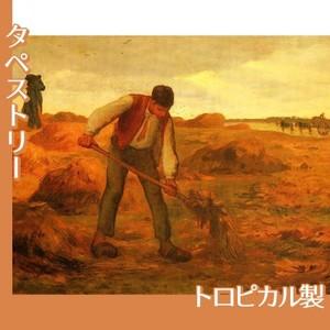 ミレー「堆肥をまく農夫」【タペストリー:トロピカル】