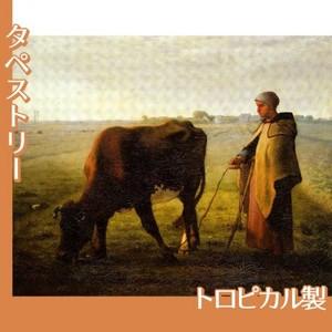 ミレー「牝牛に草を食べさせる女」【タペストリー:トロピカル】