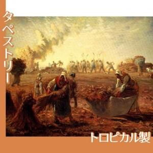 ミレー「夏:蕎麦の収穫」【タペストリー:トロピカル】
