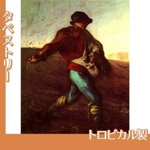 ミレー「種まく人」【タペストリー:トロピカル】