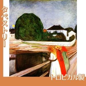 ムンク「桟橋の少女たち」【タペストリー:トロピカル】