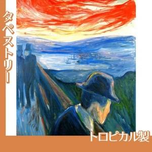 ムンク「絶望」【タペストリー:トロピカル】