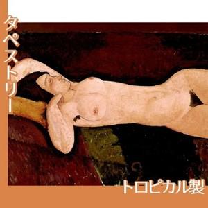 モディリアニ「横たわる裸婦」【タペストリー:トロピカル】