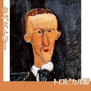 モディリアニ「ブレーズ・サンドラールの肖像」【タペストリー:トロピカル】