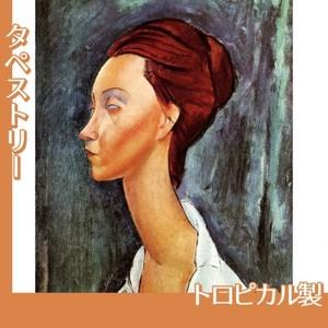 モディリアニ「ルニア・チェコフスカの肖像」【タペストリー:トロピカル】