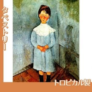 モディリアニ「青服を着た少女」【タペストリー:トロピカル】