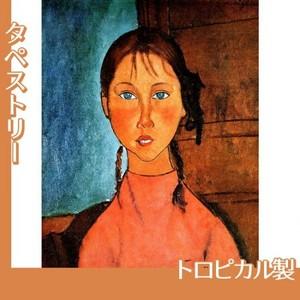 モディリアニ「編み髪の少女」【タペストリー:トロピカル】