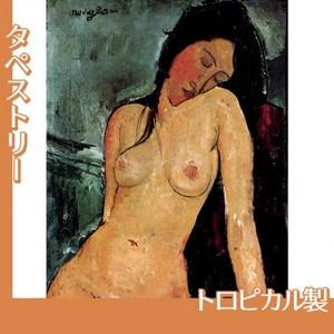 モディリアニ「坐せる裸婦」【タペストリー:トロピカル】