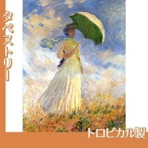 モネ「日傘の女 右向き(戸外の人物習作)」【タペストリー:トロピカル】