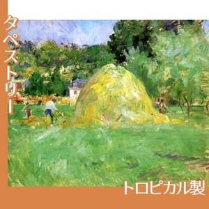 モリゾ「ブージヴァルの干し草」【タペストリー:トロピカル】