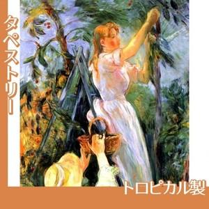 モリゾ「桜の木(さくらんぼうの木)」【タペストリー:トロピカル】