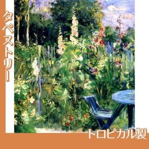 モリゾ「立葵」【タペストリー:トロピカル】