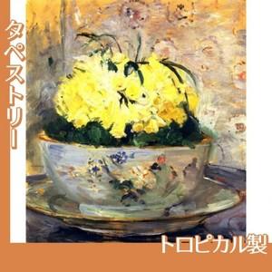 モリゾ「黄水仙」【タペストリー:トロピカル】