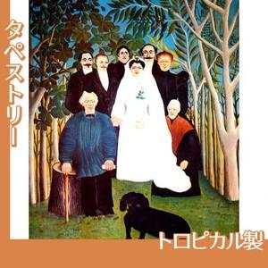 ルソー「田舎の結婚式」【タペストリー:トロピカル】