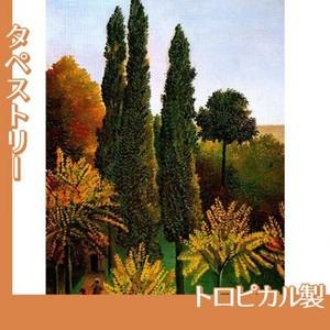 ルソー「散歩」【タペストリー:トロピカル】