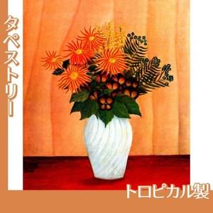 ルソー「花1」【タペストリー:トロピカル】