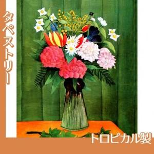 ルソー「花2」【タペストリー:トロピカル】