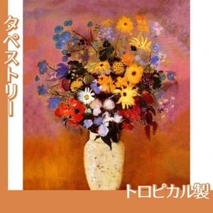 ルドン「白い花びんと花」【タペストリー:トロピカル】