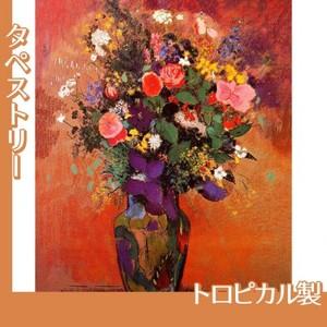 ルドン「野の花2」【タペストリー:トロピカル】