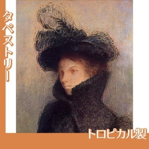 ルドン「マリー・ボトキン:アストラカンのコート」【タペストリー:トロピカル】