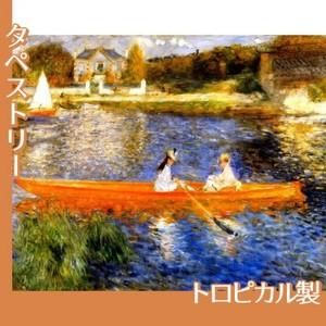 ルノワール「アニエールのセーヌ川」【タペストリー:トロピカル】