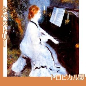 ルノワール「ピアノを弾く婦人」【タペストリー:トロピカル】