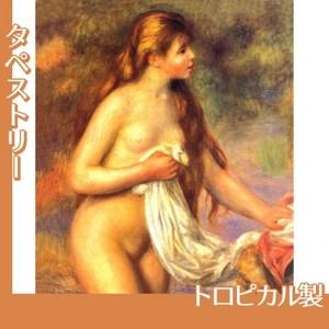 ルノワール「長い髪の浴女」【タペストリー:トロピカル】