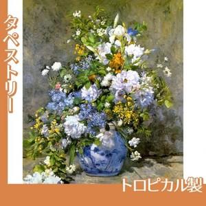 ルノワール「春の花束」【タペストリー:トロピカル】
